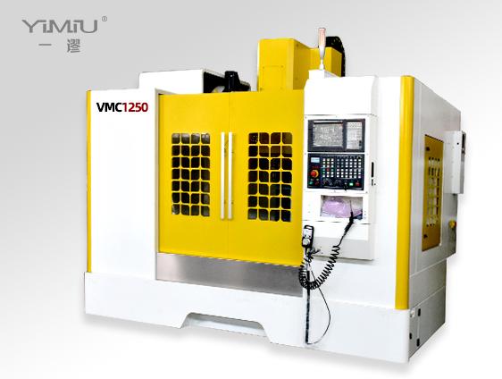 VMC1250立式加工中心机床