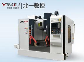 VMC850S数控加工中心