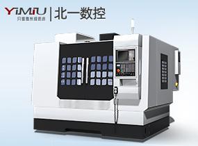 VMC966立式加工中心机床