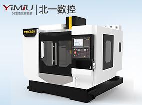 VMC840硬轨加工中心