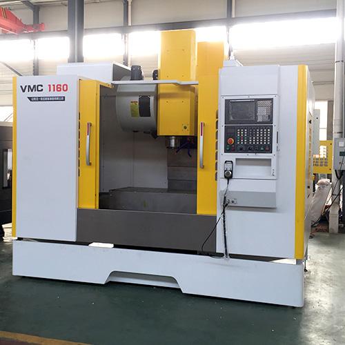 VMC1160加工中心