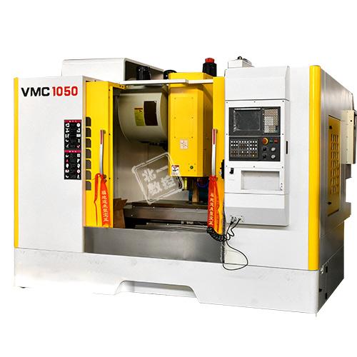 VMC1050数控加工中心