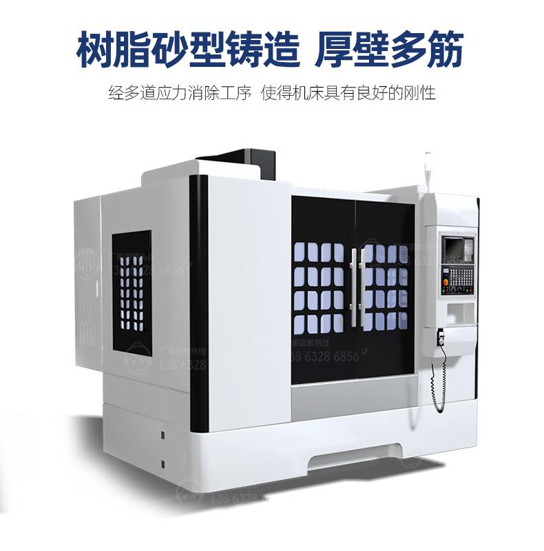 VMC1165数控加工中心